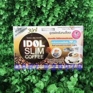 CAFE GIẢM CÂN IDOL SLIM 3 IN 1 THÁI LAN